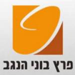 דאטה בייס ומקסום רשומות בחברת פרץ בוני הנגב
