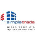שיפור תהליכי מכירה ושיווק בחברת simple trade