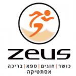 תכנית הכשרה אנשי מכירות בחברת זאוס