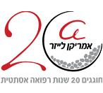 לוגו אמריקן לייזר