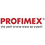 ייעוץ, ליווי מכירות מערכות ושיווק בחברת פרופימקס להגדלת המכירות