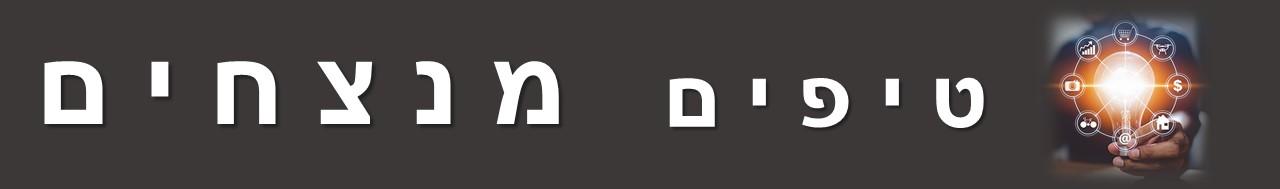 header-3