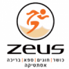 זאוס-150x150